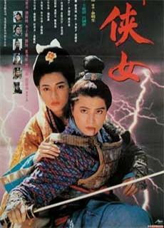 Hiệp Nữ Truyền Kỳ (1992)