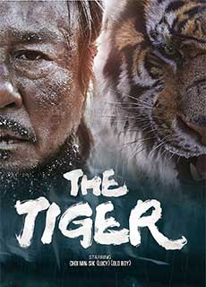 Hổ Chúa (2016) The Tiger: An Old Hunter's Tale (2016)