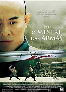 Hoắc Nguyên Giáp (2006)
