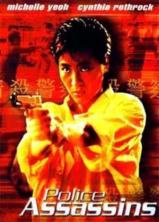 Hoàng Gia Sử Tỷ (1985)