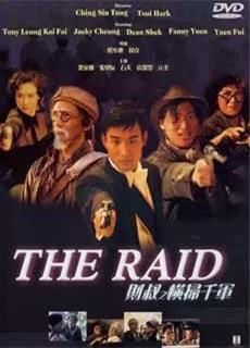 Hoành Tảo Thiên Quân (1991)