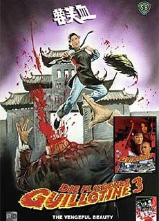 Huyết Phù Dung (1978) The Vengeful Beauty (1978)