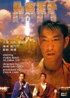 Khí Khái Chiến Binh (1988)