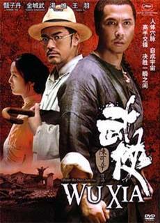 Kiếm Khách (2011)