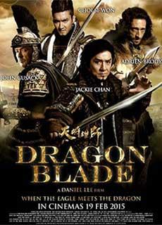 Kiếm Rồng (2015) Dragon Blade (2015)
