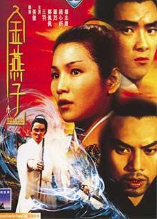 Kim Yến Tử (1968) Golden Swallow (1968)