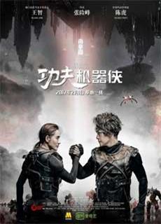 Kungfu Cơ Khí Hiệp 2 (2017)