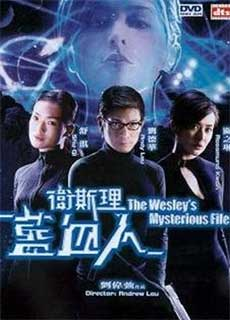 Lam Huyết Nhân (2002) The Wesley's Mysterious File (2002)