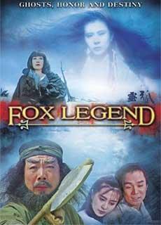 Linh Hồ (1991) Fox Legend (1991)