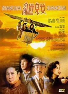Loạn Thế Nhi Nữ (1990)