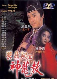 Lộc Đỉnh Ký 2: Thần Long Giáo (1992)