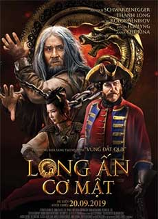 Long Ấn Cơ Mật (2019) The Mystery Of Dragon Seal (2019)