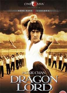 Long Công Tử (1982)