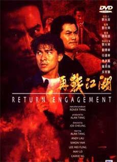 Long Đằng Tứ Hải (1992)
