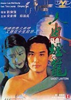 Lồng Đèn Da Người (1993)