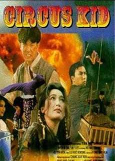 Mã Hí Cuồng Phong (1994)