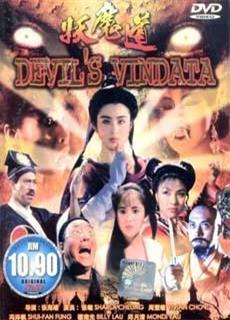 Cương Thi Ma Vương Báo Thù (1991) Devil's Vendetta (1991)