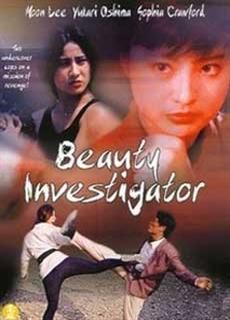 Miêu Thám Song Kiều (1992) Beauty Investigator (1992)