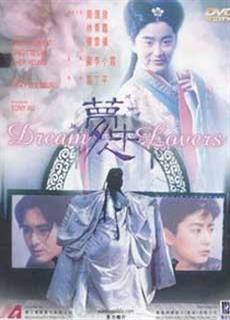 Mộng Trung Nhân (1986)