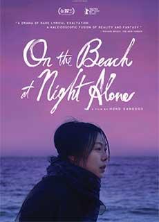 Một Mình Giữa Biển Đêm (2017) On The Beach At Night Alone (2017)