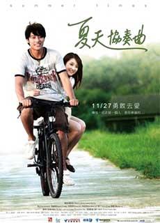 Mùa Hè Ngọt Ngào (2009)