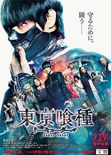 Ngạ Quỷ Vùng Tokyo (2017)