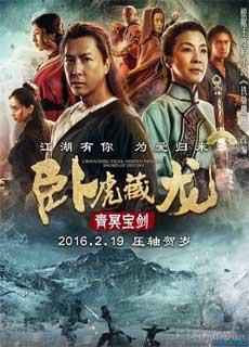 Ngọa Hổ Tàng Long 2 (2016)