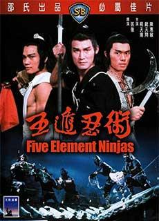 Ngũ Độn Nhẫn Thuật (1982) Five Elements Ninjas (1982)