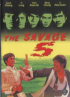 Ngũ Hổ Tướng (1974) The Savage Five (1974)