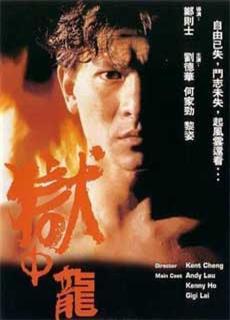 Ngục Tù Mãnh Long (1990)