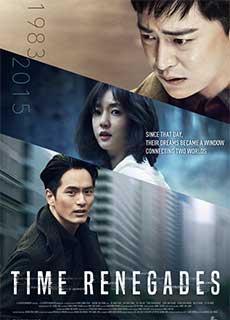 Người Dịch Chuyển Thời Gian (2016) Time Renegades (2016)