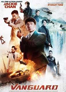 Người Tiên Phong (2020)