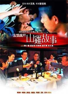 Người Trong Giang Hồ: Sơn Kê Cố Sự (2000) - Young And Dangerous: Those Were The Days (2000) - Xem phim hay 247 - Website xem phim miễn phí tốt nhất