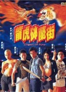 Người Trong Giang Hồ: Long Hổ Đường Cùng (1996)