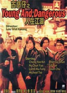 Người Trong Giang Hồ 1: Ngũ Hổ Tái Xuất (1996) - Young And Dangerous 1 (1996) - Xem phim hay 247 - Website xem phim miễn phí tốt nhất