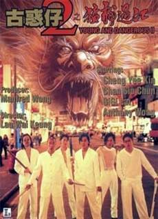 Người Trong Giang Hồ 2: Mãnh Long Quá Giang (1996) - Young And Dangerous 2 (1996) - Xem phim hay 247 - Website xem phim miễn phí tốt nhất