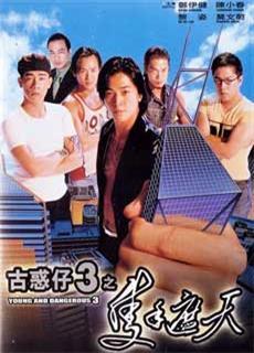 Người Trong Giang Hồ 3: Một Tay Che Trời (1996)