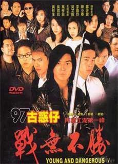 Người Trong Giang Hồ 4: Vô Địch Thiên Hạ (1997)