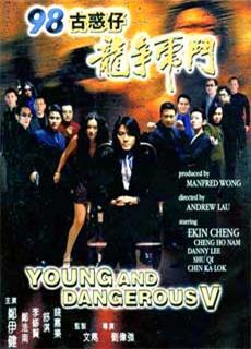Người Trong Giang Hồ 5: Long Tranh Hổ Đấu (1988) - Young And Dangerous 5 (1998) - Xem phim hay 247 - Website xem phim miễn phí tốt nhất