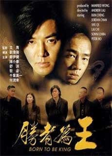 Người Trong Giang Hồ 6: Kẻ Thắng Làm Vua (2000)