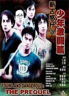 Người Trong Giang Hồ: Thiếu Niên Hạo Nam (1998) - Young And Dangerous: The Prequel (1998) - Xem phim hay 247 - Website xem phim miễn phí tốt nhất