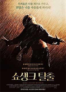 Nhà Tù Shawshank (1994) The Shawshank Redemption (1994)