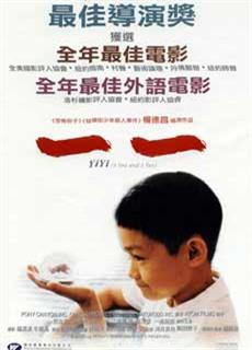 Nhất Nhất (2000)