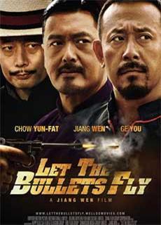 Nhượng Tử Đạn Phi (2010)