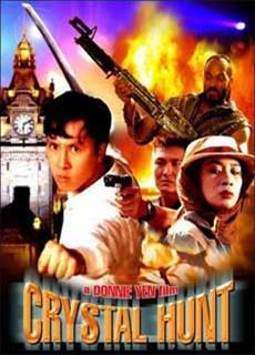 Nộ Hải Uy Long (1991)