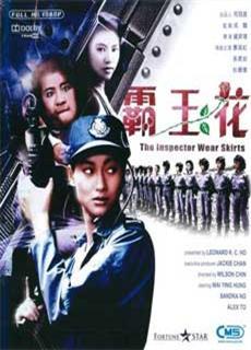 Nữ Bá Vương 1 (1988)