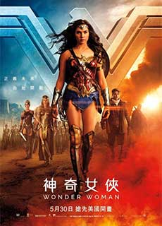 Nữ Thần Chiến Binh (2017) Wonder Woman (2017)
