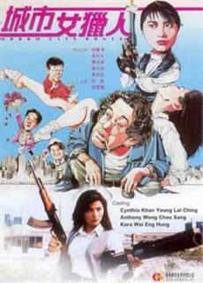 Nữ Thợ Săn Thành Phố (1993)