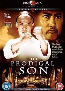 Phá Gia Chi Tử (1981) The Prodigal Son (1981)