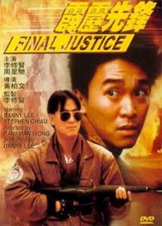 Phán Xét Cuối Cùng (1988)
